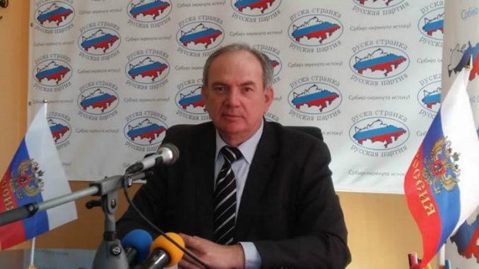 Ko su članovi Ruske stranke koja učestvuje na izborima? 1