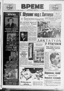 Kako su izgledale kafane u Skadarliji pre 80 godina? 4