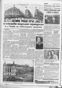 Kako su izgledale kafane u Skadarliji pre 80 godina? 5
