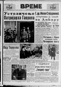 Kako se birao patrijarh pre 80 godina? 5