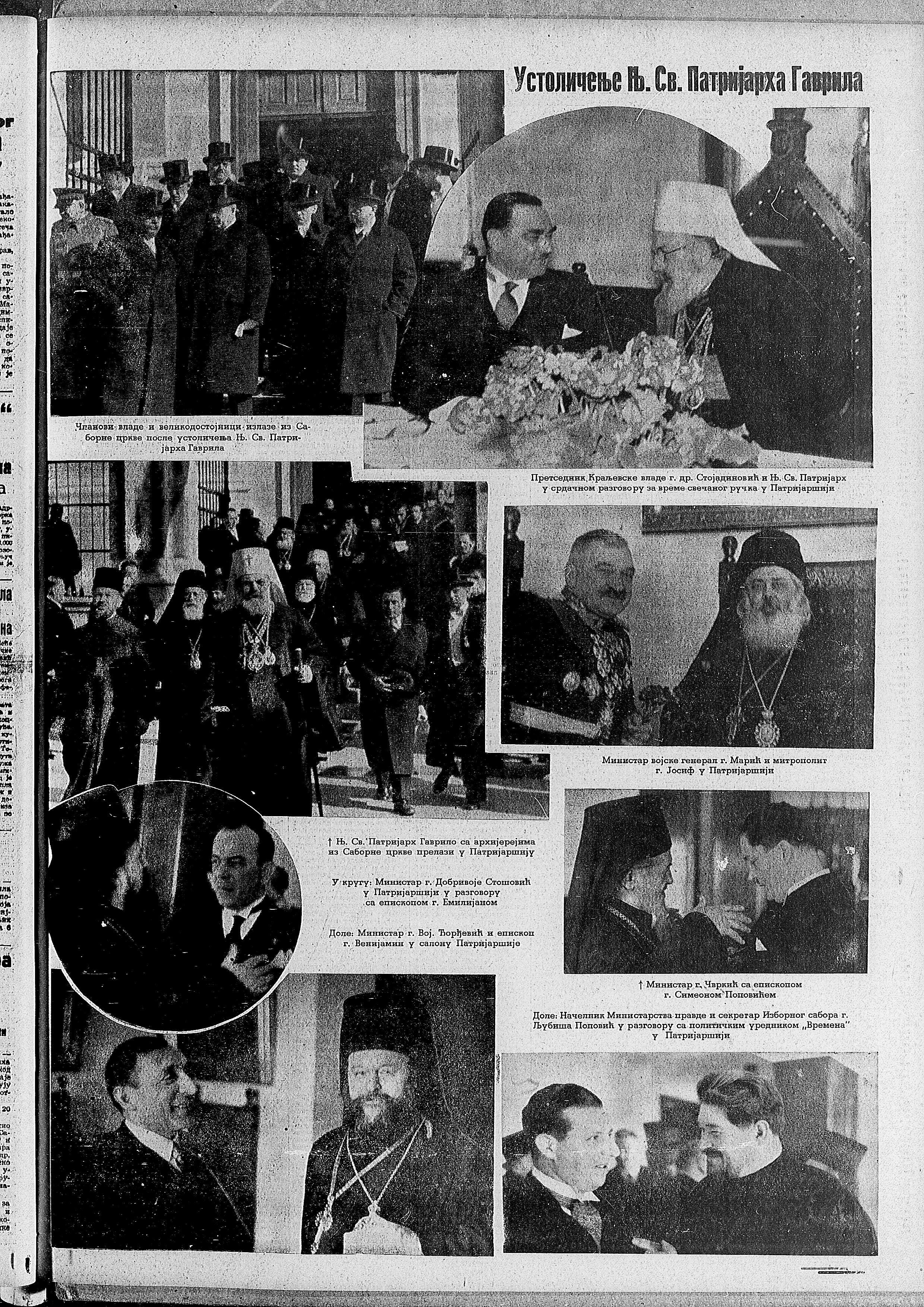Kako se birao patrijarh pre 80 godina? 4