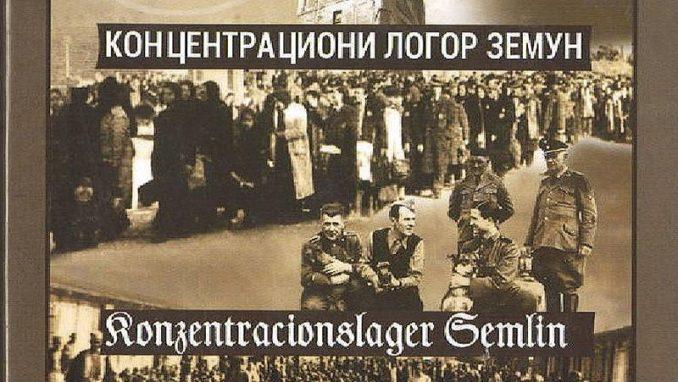 "Film ""Koncetracioni logor Zemun"" 1"