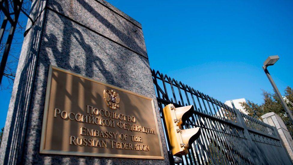 Ambasada Ruske federacije u Vašingtonu