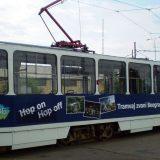 Tramvaj zvani Beograd od 9. marta 6