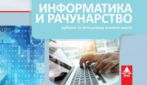 Informatika i računarstvo prvi u novoj virtuelnoj učionici 1