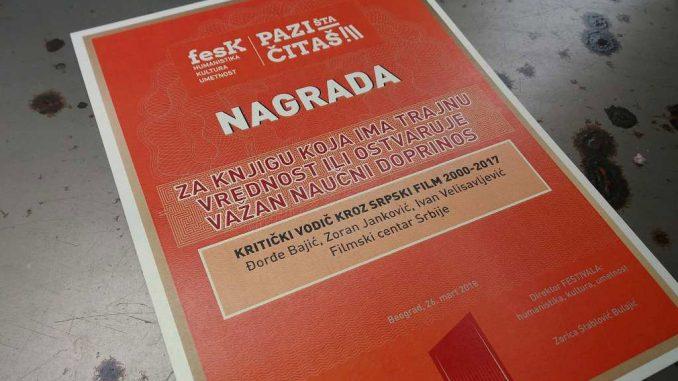 "Prva nagrada za ""Kritički vodič kroz srpski film, 2000-2017"" 1"