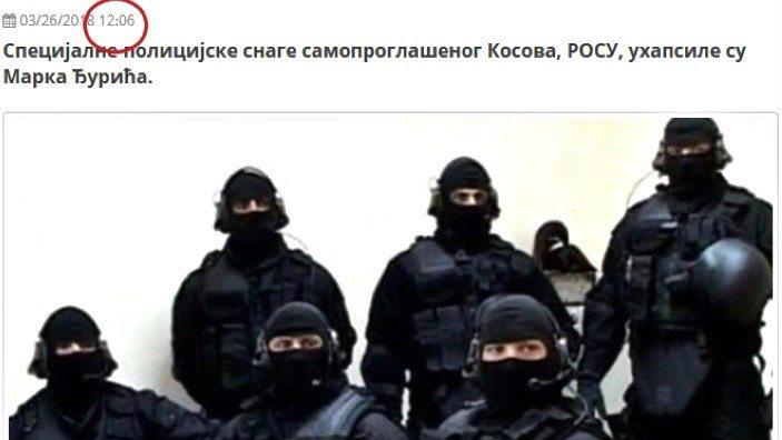 """Mediji """"uhapsili"""" Đurića satima pre hapšenja 1"""