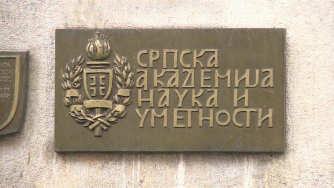 Sveti Sava nije govorio o Srbiji između Istoka i Zapada 3
