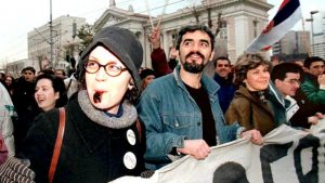 Sedamnaest godina od ubistva Zorana Đinđića 3