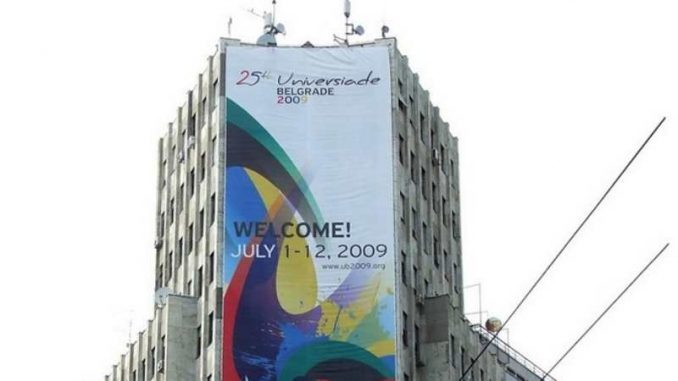 Univerzijada 2020: Vlada Srbije očekuje dolazak 5.000 sportista 1