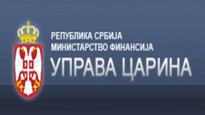 Uprava carine: Zaplena opreme i neprijavljene robe 2