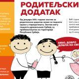I u Smederevu omogućena elektronska prijava za roditeljski dodatak 6