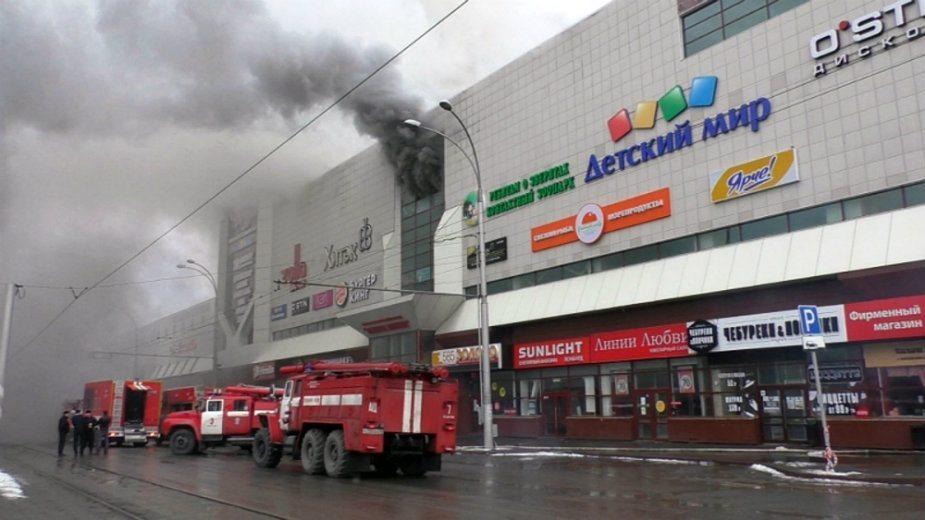 Dan žalosti u Rusiji zbog žrtava požara 1