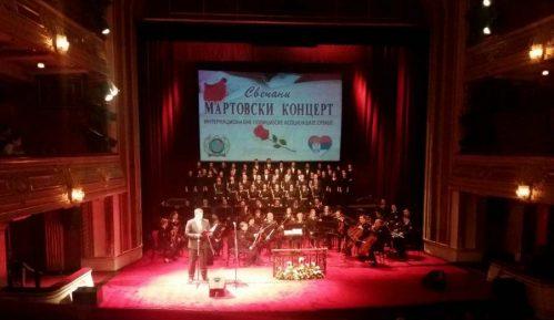 Martovski humanitarni koncert za Sigurnu kuću 6