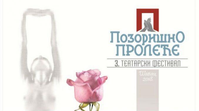 Pozorišno proleće od 16. do 23 aprila u Šapcu 1