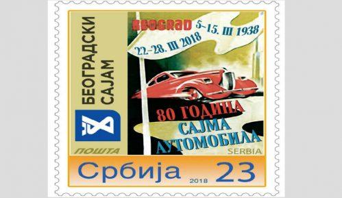 Jubilarna poštanska marka Beogradskog sajma 3