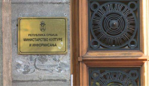 NKSS: Ministarstvo da objavi rezultate Konkursa za savremeno stvaralaštvo 2