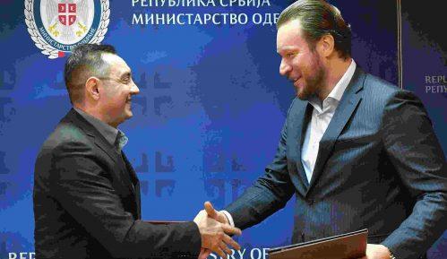 Potpisan Memorandum o saradnji između Vojske i AMSS 10
