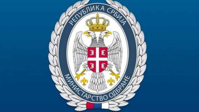 Ministarstvo odbrane: Tužićemo Vojni sindikat 4
