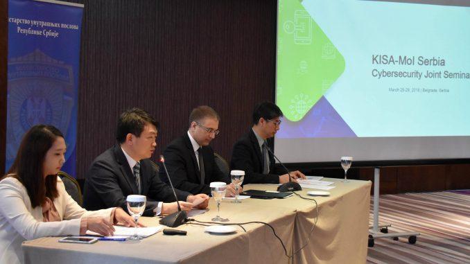 Saradnja sa Korejom u oblasti sajber bezbednosti 3