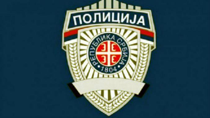 MUP: Skup SZS ispred RTS nije prijavljen u zakonskom roku 3