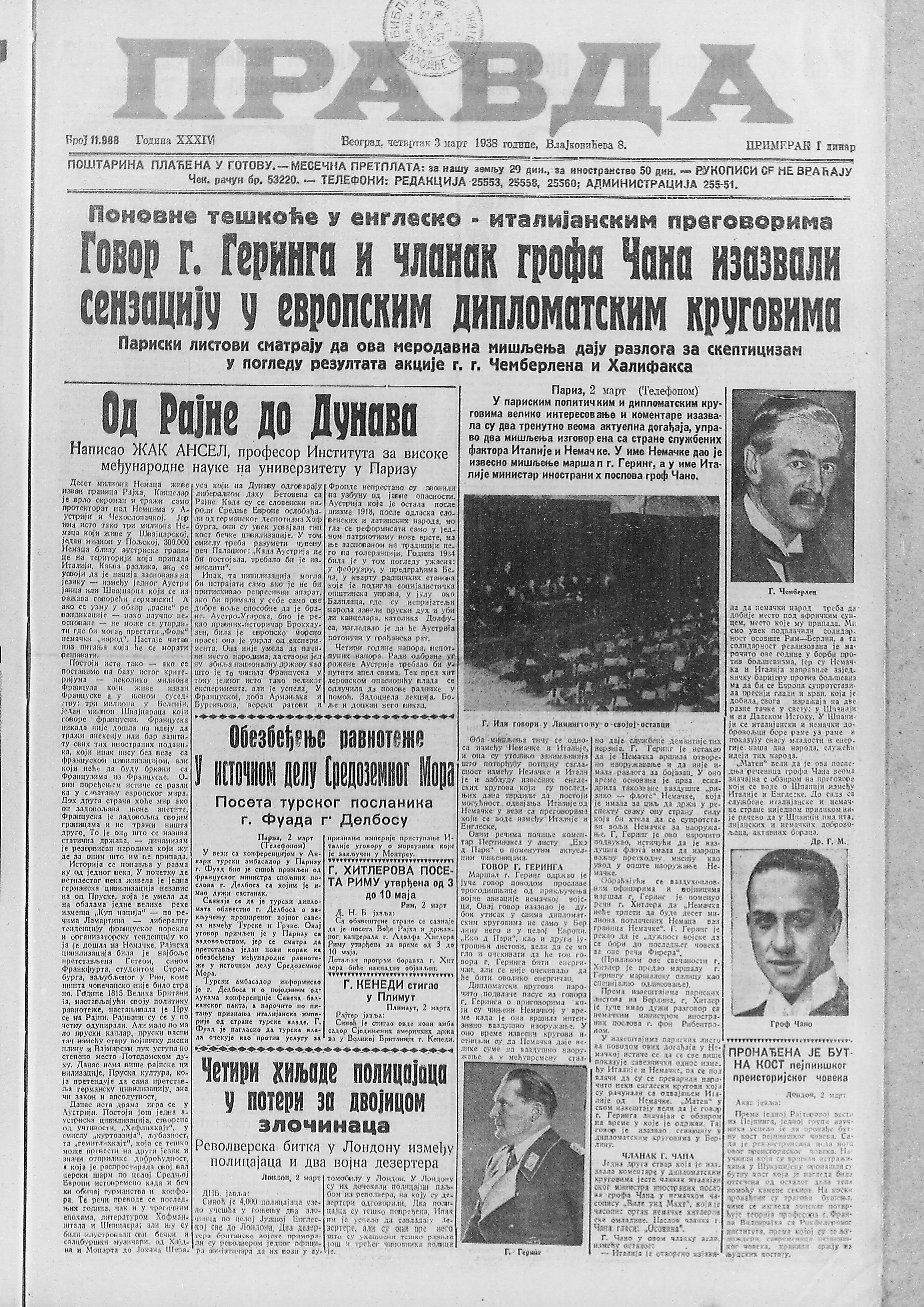 Šta su u Srbiji mislili o komunizmu pre Tita? 3