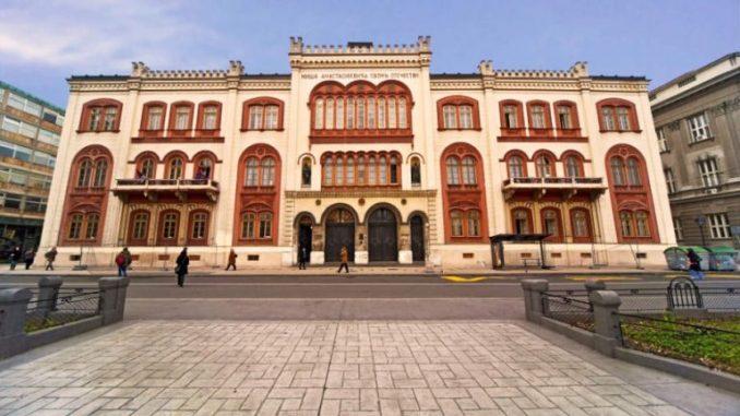 Jedan od pet miliona: Univerzitet prva oslobođena ustanova 2