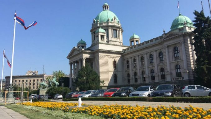 Skupština Srbije raspisala tender za video nadzor 1