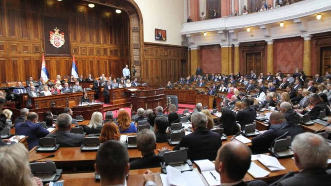 Danas vanredno zasedanje Skupštine Srbije 1
