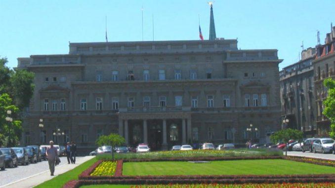 Raspisan konkurs za dodelu Nagrade grada Beograda 1