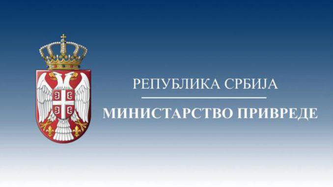 Za kredite preduzećima od 20 miliona evra iz IPA fondova EU 1