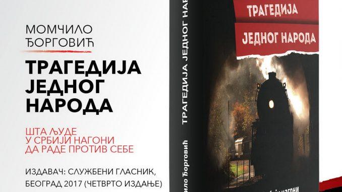 O Tragediji jednog naroda u Muzeju u Smederevu 1