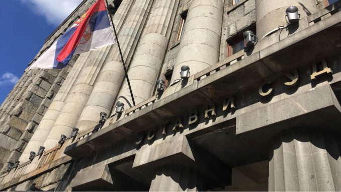 DJB: Tužilaštvo da utvrdi krivičnu odgovornost predsednice Ustavnog suda 2