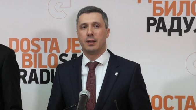Smenjen Nogo sa čela beogradskog odbora 2