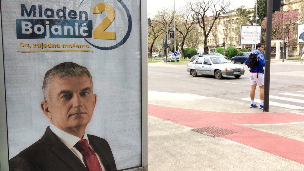 Podgorica, 11. april 2018.