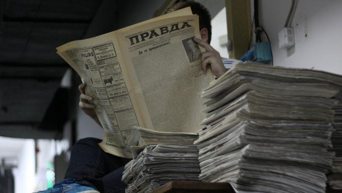 Trgovac idejama zarađuje 25.000 funti godišnje 1