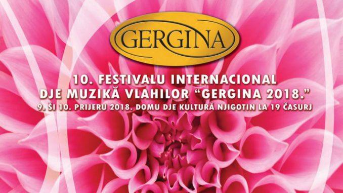 """Jubilarni 10. Festival vlaške muzike """"Gergina"""" 3"""