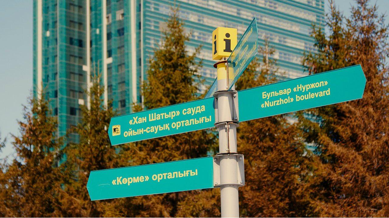 Ukidaju ćirilicu u Kazahstanu 1