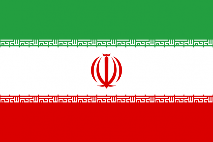 Iran: Stare optužbe 1