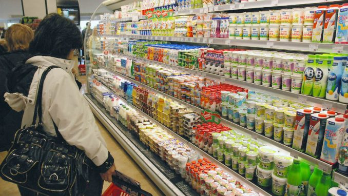 Prehrambeni proizvodi za potrošače prvog i drugog reda 1