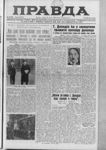Jugosloveni bili najbolji u Evropi u učenju stranih jezika 3
