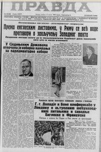 Malarija, pa grip u proleće 1938. u Jugoslaviji 4