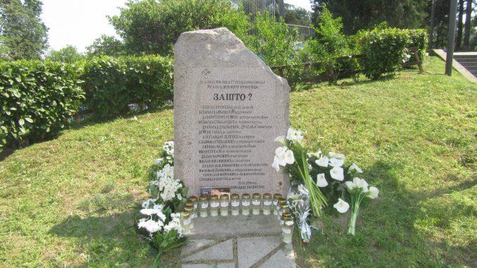 U Srbiji 301 spomenik posvećen ratovima devedesetih i NATO bombardovanju 4