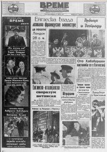 Malarija, pa grip u proleće 1938. u Jugoslaviji 2