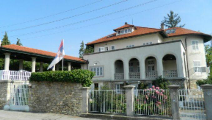Ambasadorka Srbije odbila da primi protestnu notu Hrvatske 1