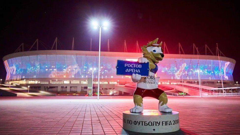 Rostov arena, Rusija, 2018.