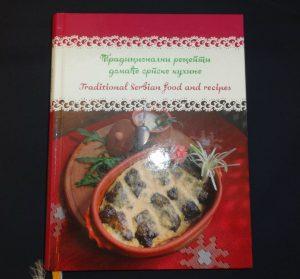 Tradicionalni recepti domaće srpske kuhinje 2