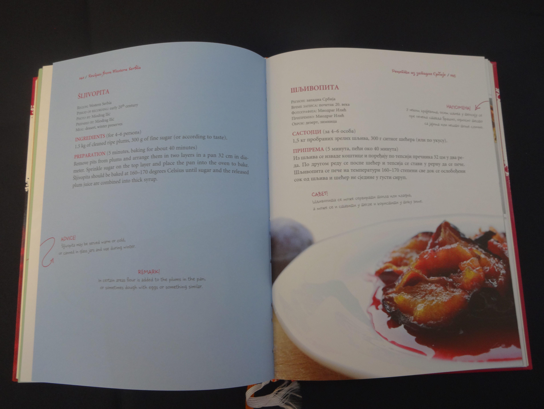 Tradicionalni recepti domaće srpske kuhinje 3