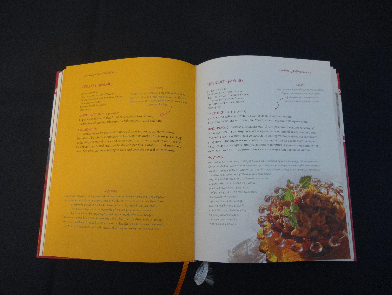 Tradicionalni recepti domaće srpske kuhinje 4