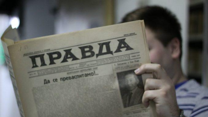 Kako je pre 80 godina izgledao rad u jednom dnevnom listu? 4